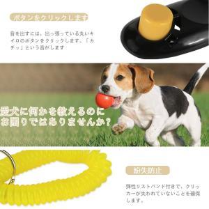 クリッカー 犬 犬笛 ペット クリッカートレーニング 猫 しつけ 訓練用品 携帯便利 高品質 手軽 ...