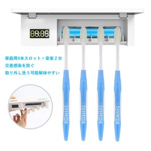 歯ブラシ除菌器 歯ブラシスタンド UV紫外線除菌 USB充電式 家族用4本収納 UVランプ 長寿命 ...