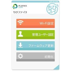 PLANEX ホテルでWiFi コンセント直挿型 無線LANルーター ホテル用 11n/g/b 15...