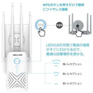 WAVLINK Wi-Fi 中継器 ハイパワー ブリッジ搭載 11ac/n/a/g/b 無線LAN ...