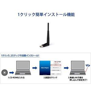 I-O DATA Wi-Fi 無線LAN 子機 11n/g/b 300Mbps アンテナ型 WN-G...