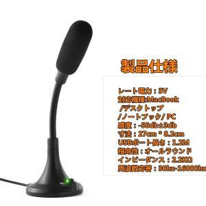 USBミニマイクロフォン 会議用 usbケーブル LEDインジケータライト付き プラグアンドプレイ ...