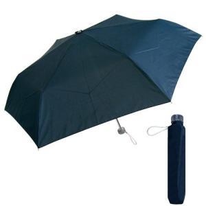 55cm 紳士軽量折り畳み傘 ネイビー