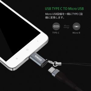 Nimaso Micro USB TYPE C 変換アダプター 56kΩレジスタ搭載 2個セット X...