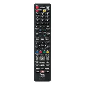 シャープSHARP オプション・消耗品 0046380273 ブルーレイディスクレコーダー用 リモコ...