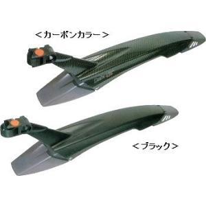 TOPEAK(トピーク) ディフェンダーリアRX ブラック GDF036/TC9606