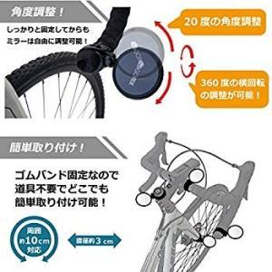 GORIX ゴリックス 自転車用 バックミラー セーフティーミラー(アイ) バンド式取付 バーエンド ロードバイク・クロスバイク・マウンテン|orsshop