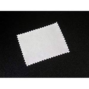 ブルーライトカット 液晶保護フィルム マット加工でさらに目にやさしい ホワイトタイプパナソニック L...