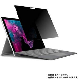 2枚セットMicrosoft Surface Pro 6 2018年10月モデル 12.3インチ用の...