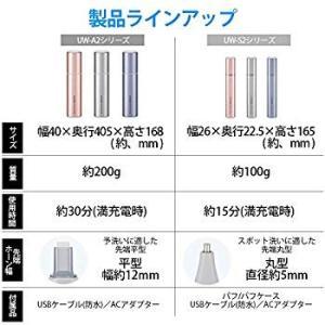 シャープ SHARP 超音波ウォッシャー (通常タイプ USB防水対応) シルバー系 UW-A2-S
