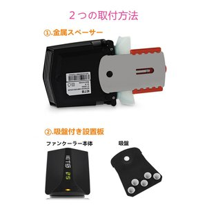 IETSノートパソコンCPU冷却ファン USB吸引式クーラー 排気口に取付 ミニサイズ冷却パッド フ...