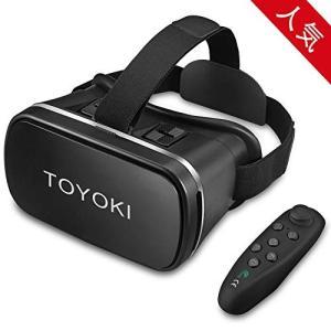 「2019最新版」 TOYOKI 3D VRゴーグル VR ヘッドセット コントローラ/リモコン 付き 4.0-6.0インチのスマホ対応 ブ