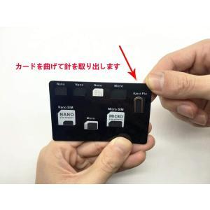 SIMカードアダプターセット&ナノSIMカードホルダーケース、Iphoneピン針付、SIMカード7枚...
