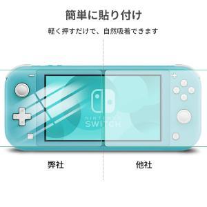 Switch lite フィルム 3枚 ELTD Nintendo Switch lite ガラスフ...
