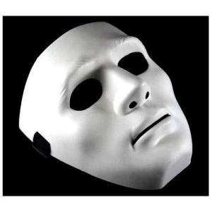 人気 Youtuber も愛用 話題のダンス マスク (白) サバイバルゲーム 仮装 コスプレ サバ...