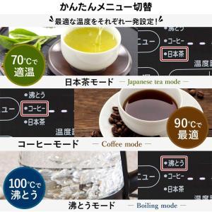 アイリスオーヤマ 電気ケトル 1.5L ガラスタイプ 温度調節付 ブラック IKE-G1500T-B
