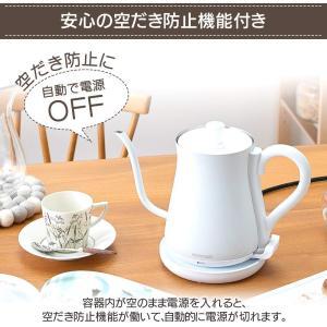 アイリスオーヤマ ドリップケトル 電気ケトル アンティーク調 ホワイト IKE-C600-W