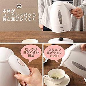 アイリスオーヤマ 電気ケトル ホワイト/ピンクゴールド IKE-1001-WPG