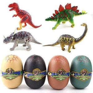 Haruhana ジュラ紀の卵 ダイナソー立体パズル 恐竜卵 恐竜おもちゃ 模型 組み立て式 おもち...