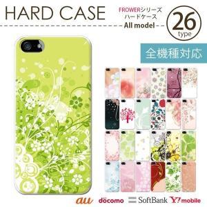 手帳型 スマホケース iPhone11 ケース xperia ip x xr 8 7 6 507sh iphone7 カバー おしゃれ かわいい 人気商品|orsshop
