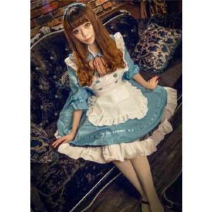 こちらの商品は、アリス風 メイド服 コスチューム 水色 レディース M サイズとなります。   【商...