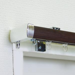 カーテンレール 伸縮式 木目調 「ロアール」 1.2〜2m対応 シングルレールタイプ|orsun