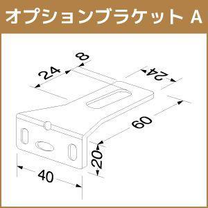 オプションブランケット Aタイプ 2個入り|orsun