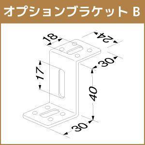 オプションブランケット Bタイプ 2個入り|orsun