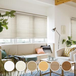 ウッドブラインド 木製ブラインド TOSO コルト(羽幅50mm)  幅64〜80cm×高さ101〜120cm TOSO|orsun