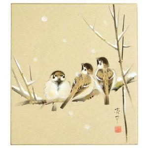 肉筆色紙 季節冬 雪雀  木村亮平 |orudo