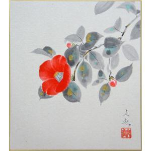 肉筆色紙 季節冬 椿  中谷文魚 |orudo