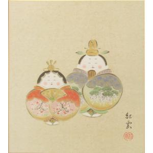 肉筆色紙 季節春 雛 武藤紅雲 |orudo