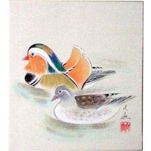 肉筆色紙 季節冬 鴛鴦 中谷文魚 |orudo