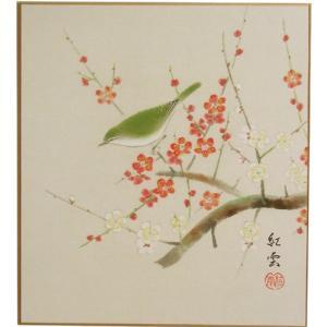 肉筆色紙 季節冬 紅白梅に鶯 武藤紅雲|orudo