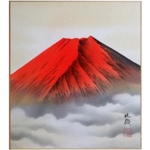 肉筆色紙 縁起物 年中用 赤富士 長谷川北嶺|orudo