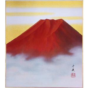 肉筆色紙 縁起物 年中用 赤富士 柳原冬彦 |orudo