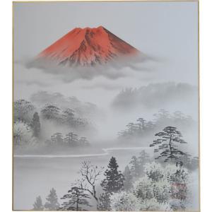 肉筆色紙 縁起物 年中用 朱映富士山水 矢田部伸樹 |orudo