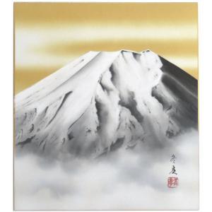 肉筆色紙 縁起物 年中用 白富士 柳原冬彦 |orudo