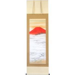 掛軸 赤富士 中島洋介 (掛け軸 尺五立)|orudo
