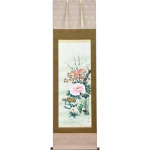掛軸 四季花 香泉画 (掛け軸 尺五立) orudo