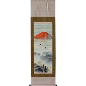 掛軸 赤富士 東村 (掛け軸 尺五立) 縁起の良い掛軸・掛け軸