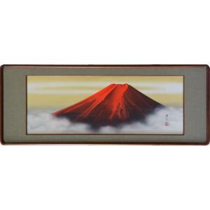 欄間額 赤富士 西森湧光画|orudo
