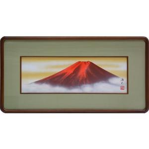横額ミニ 赤富士 西森湧光画|orudo