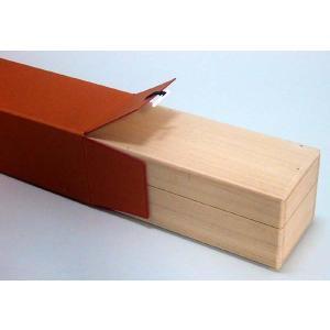 本場「府中」の掛軸収納箱 145(内寸43.9cm)|orudo