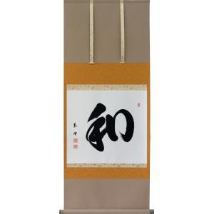 掛軸 肉筆 和 菅原草雪書(掛け軸 尺八横) orudo