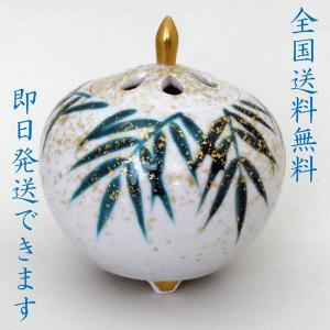 九谷焼香炉 笹 伝統工芸士 山崎浩明(幸山)作|orudo