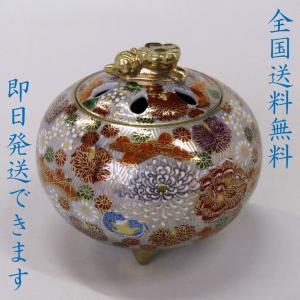 九谷焼香炉 金花詰|orudo