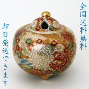 九谷焼3.2号香炉・花詰|orudo