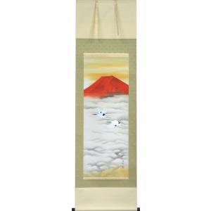 掛軸 赤富士飛鶴 中島洋介 (掛け軸 尺五立)|orudo