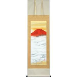 掛軸 赤富士 中島洋介作(掛け軸 尺三立)|orudo